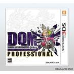 3DS ドラゴンクエストモンスターズ ジョーカー3 プロフェッショナル[スクウェア・エニックス]【送料無料】《02月予約》
