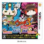 3DS 妖怪ウォッチ3 スシ/テンプラ バスターズT(トレジャー)パック[レベルファイブ]【送料無料】《発売済・在庫品》