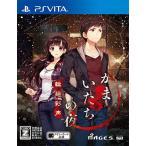 PS Vita かまいたちの夜 輪廻彩声[5pb.]【送料無料】《発売済・在庫品》