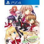 【特典】PS4 Rewrite[プロトタイプ]《発売済・在庫品》