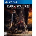 【特典】PS4 DARK SOULS III THE FIRE FADES EDITION[フロム・ソフトウェア]《04月予約》