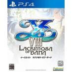 PS4 イースVIII -Lacrimosa of DANA-[日本ファルコム]《05月予約》
