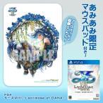 【あみあみ限定特典】PS4 イースVIII -Lacrimosa of DANA-[日本ファルコム]《05月予約》