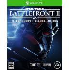 Xbox One Star Wars バトルフロント II: Elite Trooper Deluxe Edition[EA]《11月予約》