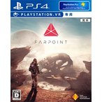 【特典】PS4 Farpoint[SIE]《06月予約》