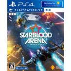 【特典】PS4 Starblood Arena[SIE]《06月予約》