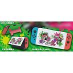 Nintendo Switch専用スタンド付きカバー スプラトゥーン2ガール&ボーイ[マックスゲームズ]《09月予約》