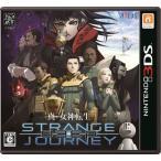 3DS 真・女神転生 DEEP STRANGE JOURNEY[アトラス]【送料無料】《10月予約》