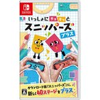 雅虎商城 - Nintendo Switch いっしょにチョキッと スニッパーズ プラス[任天堂]【送料無料】《発売済・在庫品》