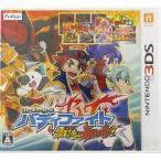 3DS フューチャーカード バディファイト 誕生!オレたちの最強バディ![フリュー]【送料無料】《発売済・在庫品》