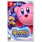 雅虎商城 - Nintendo Switch 星のカービィ スターアライズ[任天堂]【送料無料】《発売済・在庫品》