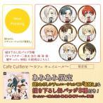 【あみあみ限定特典】PS Vita Cafe Cuillere 〜カフェ キュイエール〜 限定版[拓洋興業/TAKUYO]《05月予約》