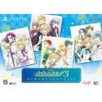 PS Vita 金色のコルダ3 あの夏の僕たちのすべてBOX[コーエーテクモゲームス] KTGS-V0418