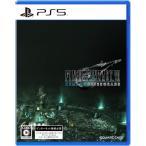 PS5 ファイナルファンタジーVII リメイク インターグレード(FINAL FANTASY VII REMAKE INTERGRADE)[スクウェア・エニックス]《06月予約》
