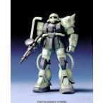1/144 ガンダム「第08MS小隊」MS-06J ザクII プラモデル(再販)[バンダイ]《発売済・在庫品》