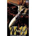 マクロスプラス 1/72 YF-19 プラモデル(再販)[ハセガワ]《発売済・在庫品》