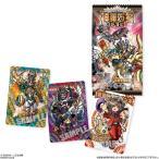 神羅万象チョコ 幻双竜の秘宝 第3弾 20個入りBOX (食玩)[バンダイ]《発売済・在庫品》
