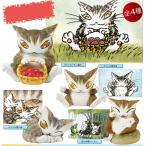 猫のダヤン フィギュアコレクション 1 12個入りBOX(再販)[441LABO]《発売済・在庫品》