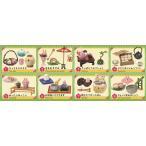 カナヘイの小動物 おいしくてえらいこっちゃ!ピスケとうさぎの甘味処 8個入りBOX(再販)[リーメント]《04月予約》