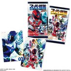 スーパー戦隊シールウエハース 20個入りBOX(食玩)[バンダイ]《発売済・在庫品》
