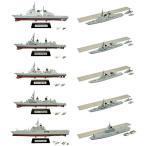 1/1250 現用艦船キットコレクション Vol.4 海上自衛隊 第一次総集編 10個入りBOX (食玩)[エフトイズ]《取り寄せ※暫定》