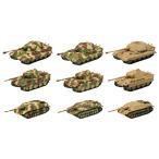 1/144 ワールドタンクミュージアムキット VOL.4 ドイツ機甲師団アルデンヌ1944 10個入りBOX (食玩)[エフトイズ]《07月予約》