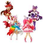 キラキラ☆プリキュアアラモード キューティーフィギュア2 SpecialSet (食玩・仮称)[バンダイ]《08月予約》