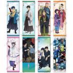 青の祓魔師 京都不浄王篇 ロングポスターコレクション 8個入りBOX[KADOKAWA]《在庫切れ》