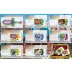 スナックワールド トレジャラボックスガム 10個入りBOX (食玩)[タカラトミーアーツ]《08月仮予約》