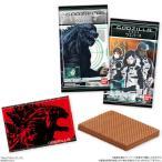 GODZILLA 怪獣惑星ウエハース 20個入りBOX (食玩)[バンダイ]《発売済・在庫品》