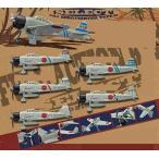 1/72 フルアクションキット セレクト vol.1 零戦21型-台南航空隊- 5個入りBOX[エフトイズ]《取り寄せ※暫定》