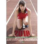 稲村亜美 2018年カレンダー[トライエックス]《取り寄せ※暫定》