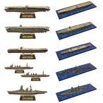 1/2000 艦船キット コンピレーション 10個入りBOX(食玩)[エフトイズ]《12月予約》