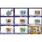 スナックワールド トレジャラボックスガム2 10個入りBOX (食玩)[タカラトミーアーツ]【送料無料】《発売済・在庫品》
