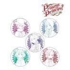 プリンセス・プリンシパル トレーディングAni-Art 缶バッジ 5個入りBOX[アルマビアンカ]《在庫切れ》