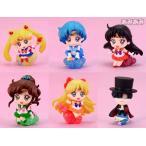 ぷちきゃらランド 美少女戦士セーラームーン キャンディでメイクアップ! 6個入りBOX(再販)[メガハウス]《05月予約》