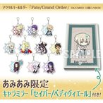 【あみあみ限定特典】アクリルキーホルダー「Fate/Grand Order」04/CMRD 10個入りBOX[A3]《04月予約》