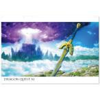 あみあみ Yahoo!店で買える「ドラゴンクエストXI クリアファイルA(ロトの剣[スクウェア・エニックス]《07月予約》」の画像です。価格は450円になります。
