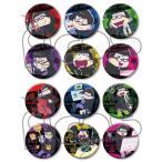 おそ松さん Hacker's Badge Collection 12個入りBOX[ムービック]《07月予約》