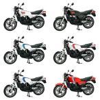 1/24 ヴィンテージ バイクキット Vol.5 YAMAHA RZ250/350 10個入りBOX (食玩)[エフトイズ]《07月予約》
