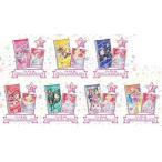 キラッとプリ☆チャン プリチケMiniファイルコレクション 10個入りBOX (食玩)[タカラトミーアーツ]《08月仮予約》