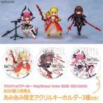 【あみあみ限定特典】【特典】デスクトップアーミー Fate/Grand Order 第2弾 3個入りBOX[メガハウス]《01月予約》