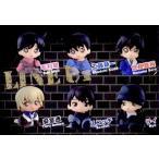 名探偵コナン ちぢませ隊3 10個入りBOX[バンダイ]《11月予約》