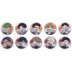 黒子のバスケ わちゃっと!トレーディング缶バッジ Vol.2 10個入りBOX[ソル・インターナショナル]《11月予約》