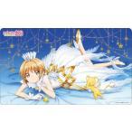 キャラクターラバーマット カードキャプターさくら クリアカード編(A) (ENR-029)[タカラトミー]《01月予約》
