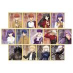 Fate/stay night Heaven's Feel スタンド付きミニ色紙コレクション 13個入りBOX[ムービック]《在庫切れ》