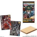 GUNDAMガンプラパッケージアートコレクション チョコウエハース2 20個入りBOX (食玩)[バンダイ]《05月予約》