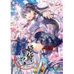 姫繰三六五 2021 Edition (日めくりカレンダー)[ランナウト]《在庫切れ》