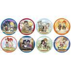 『テイルズ オブ』シリーズ キャラクタークロニクル トレーディング缶バッジ Vol.2 8個入りBOX[フロンティアワークス]《12月予約》