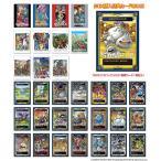 ドラゴンクエスト 生誕35周年記念メモリアルカードコレクションガム 初回限定版 16個入りBOX (食玩)[スクウェア・エニックス]《発売済・在庫品》